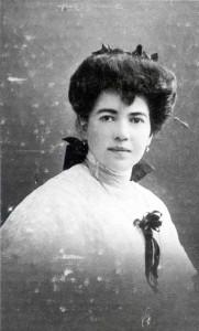 Софья Анастасиевна Доватур